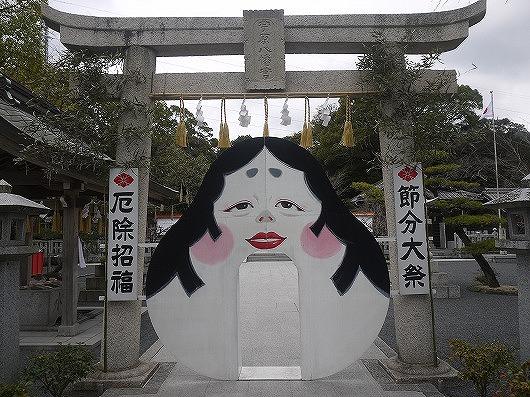 宇原神社のおかめ.jpg