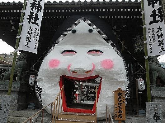 櫛田神社のおかめ.jpg
