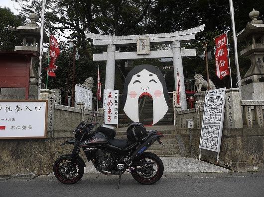 白山神社のおかめ.jpg