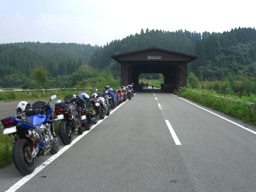 阿蘇望橋.jpg