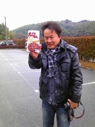 1月29日宇原神社2.jpg