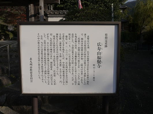 P1160076.jpg
