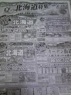 120617_184102.jpg