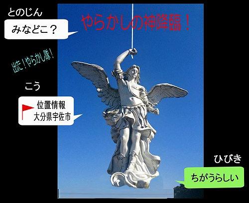4E38080E.jpg
