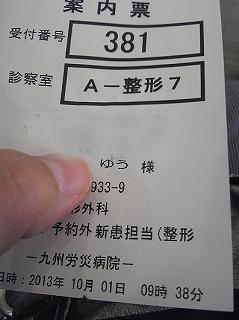 CA6FW61S.jpg