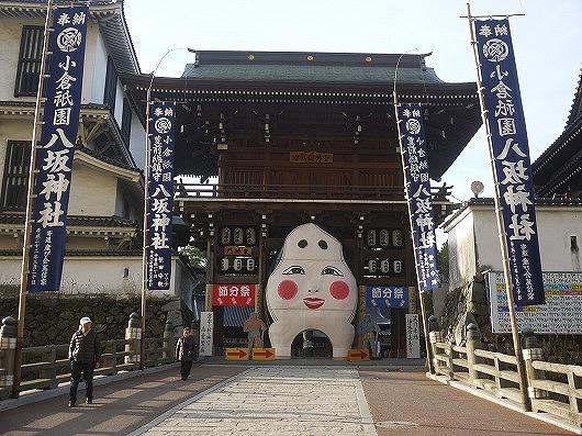 八坂神社のおかめ.jpg