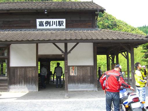 嘉例川駅.jpg