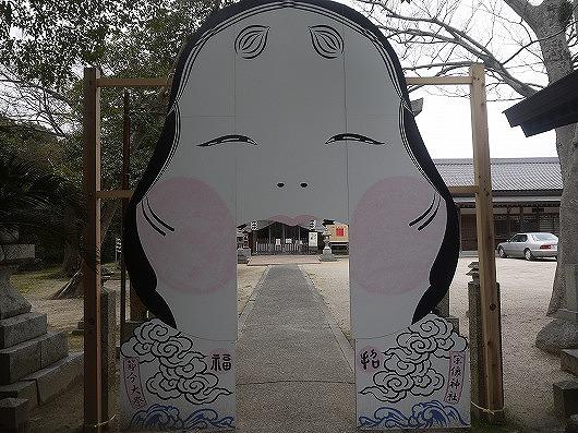 宗像神社のおかめ.jpg