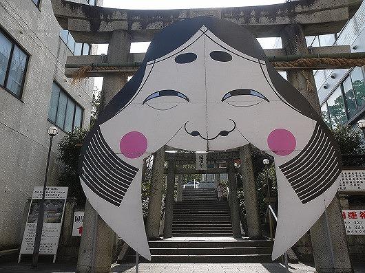 岡田宮のおかめ.jpg
