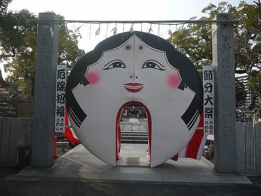 正八幡神社のおかめ.jpg